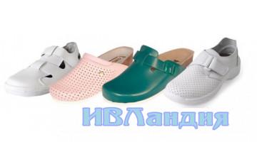 Отличие медицинской обуви от обычной